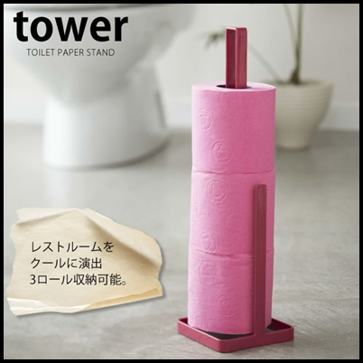 tower_toilet01