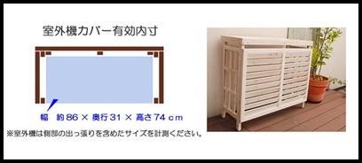 aircon-size
