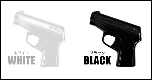 ledgun-color