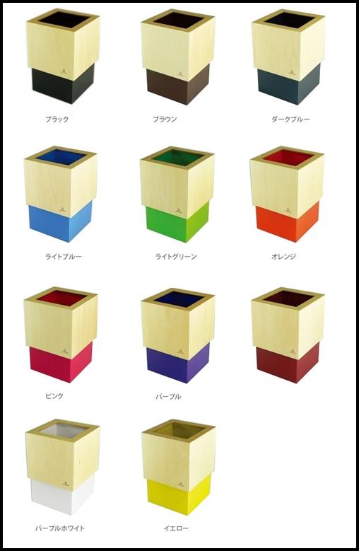 wcube-color