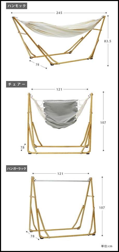hammock-size