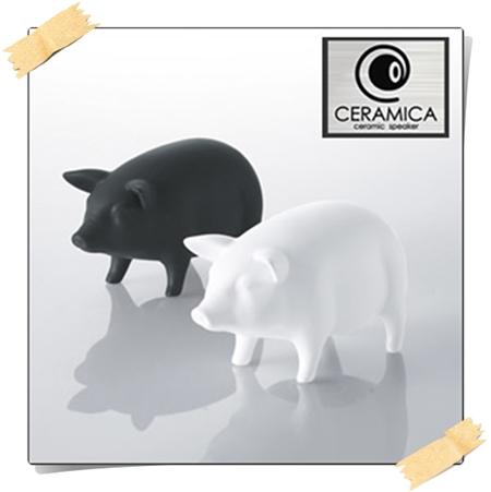 pigspeaker-main