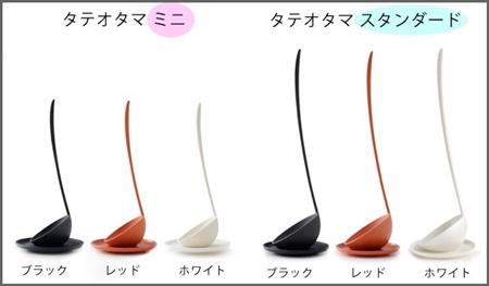 tateotama-color